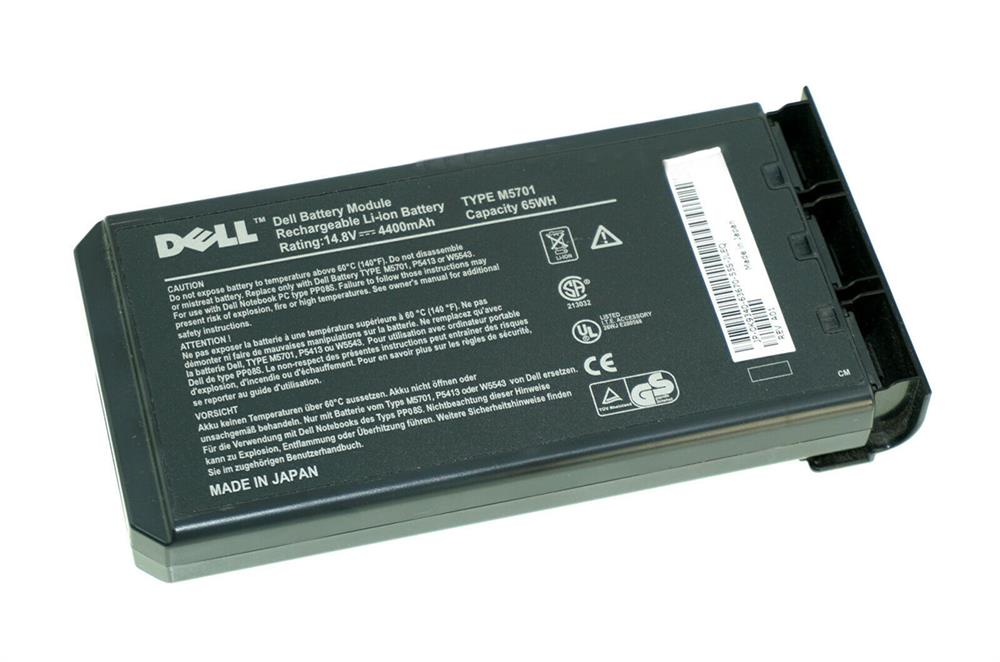 K9340 Dell Lithium Ion Battery (Refurbished)